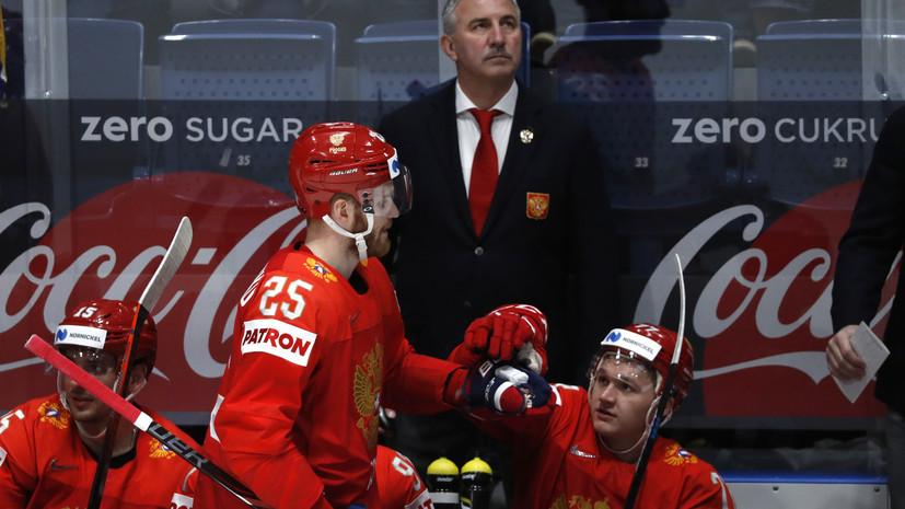 Григоренко и Малкин увеличили преимущество сборной России над Швецией на ЧМ
