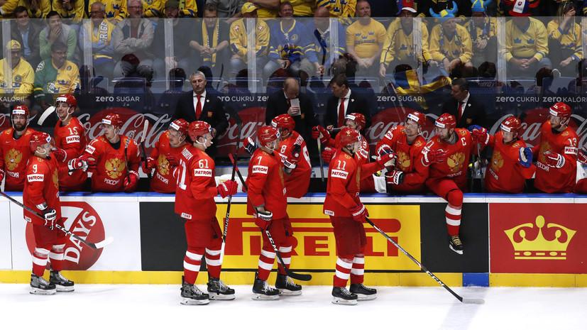 Сборная России по хоккею посеяна под первым номером в плей-офф ЧМ