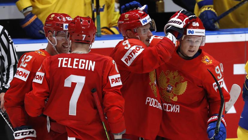 Сборная России сыграет с командой США в четвертьфинале ЧМ по хоккею