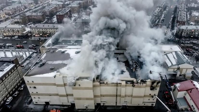 Начался допрос потерпевших по делу о пожаре в «Зимней вишне»