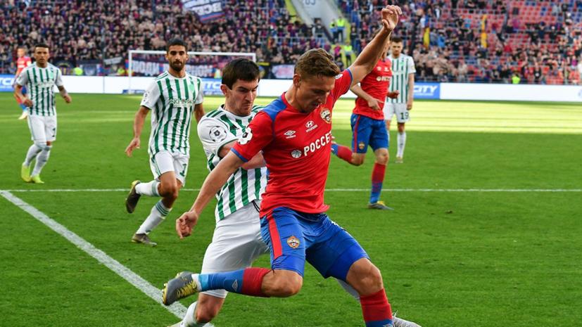 Чалов признан лучшим футболистом 29-го тура РПЛ