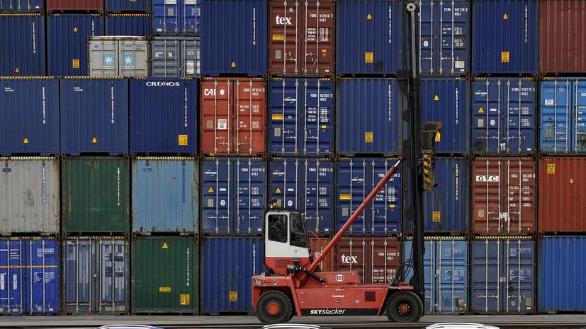 Турция снизила пошлины на американские товары