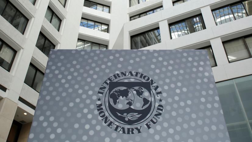 В МВФ опровергли досрочное прекращение визита миссии на Украину