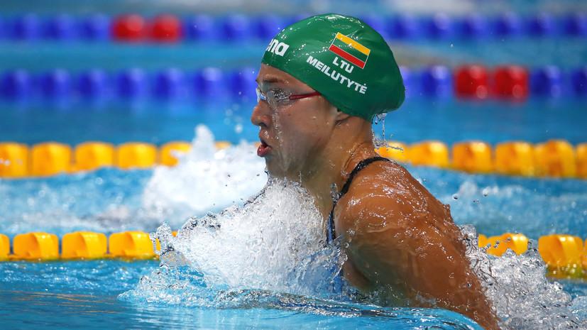 Олимпийская чемпионка по плаванию Мейлутите завершила карьеру