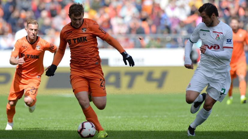 Сёмин считает, что финал Кубка России по футболу пройдёт в бескомпромиссной борьбе