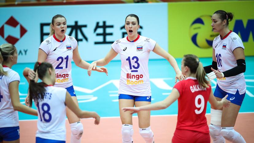 Женская сборная России по волейболу уступила Доминиканской Республике в Лиге наций