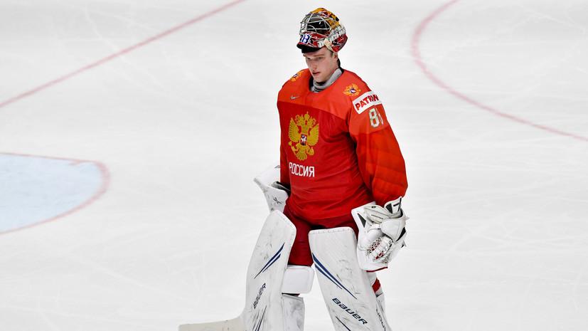 Канарейкин уверен, что Василевский не виноват в четырёх пропущенных шайбах от Швеции