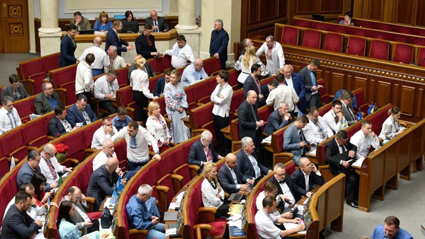 В БПП отказались поддержать законопроект о выборах в Раду
