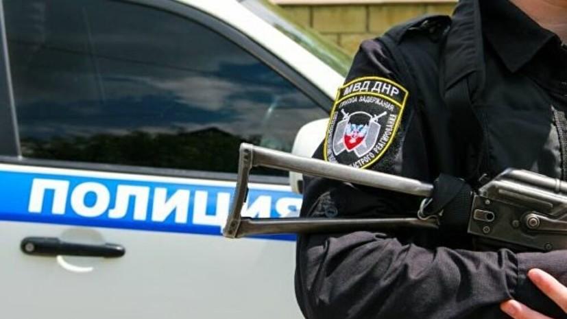 В ДНР сообщили о задержании группы украинских диверсантов