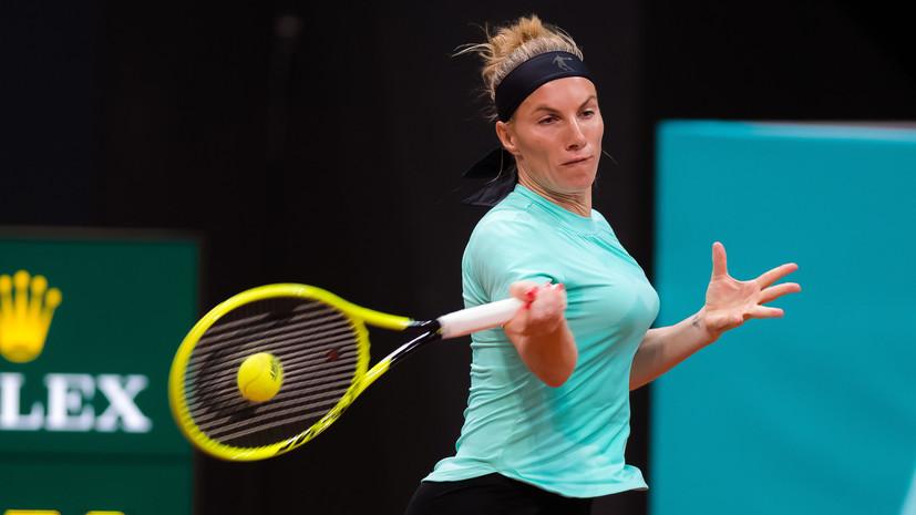 Кузнецова не смогла выйти во второй круг турнира WTA в Нюрнберге