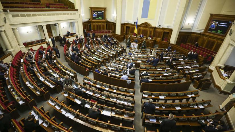 Рада отказалась рассматривать законопроекты Зеленского о выборах