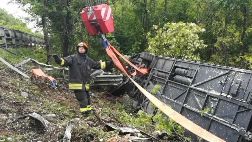 В посольстве России рассказали о состоянии пострадавших в ДТП в Италии