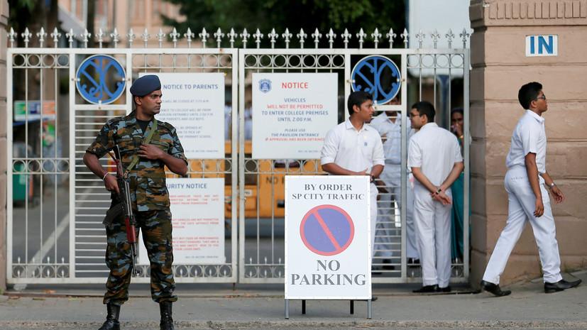 Введённый после серии терактов режим ЧП на Шри-Ланке продлили ещё на месяц