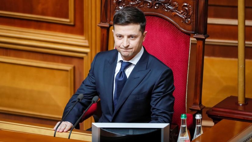 В команде Зеленского оценили отказ Рады поддержать его инициативы