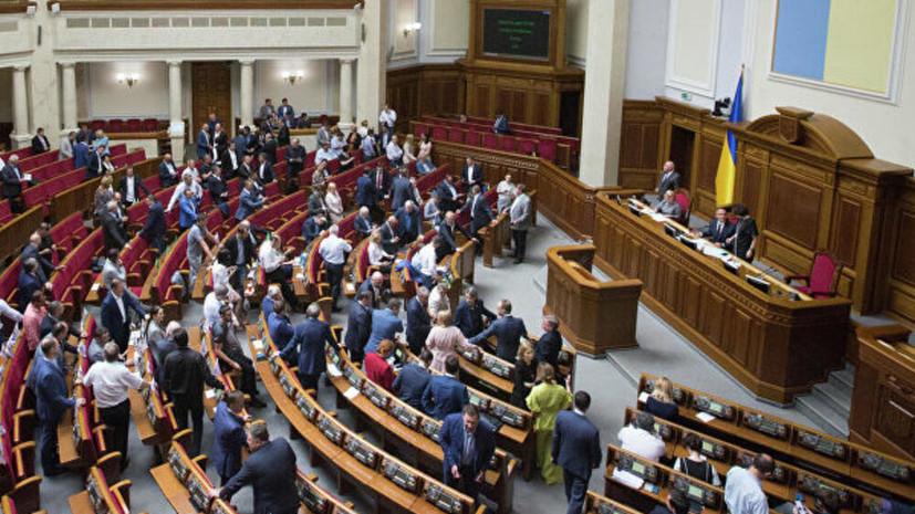 В команде Зеленского заявили о несоблюдении Радой договорённостей