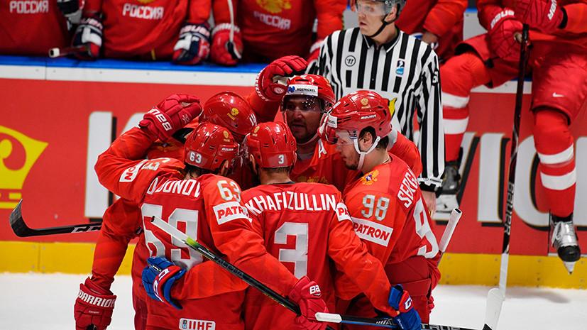 Сочетания звеньев сборной России по хоккею остались без изменений перед матчем с США