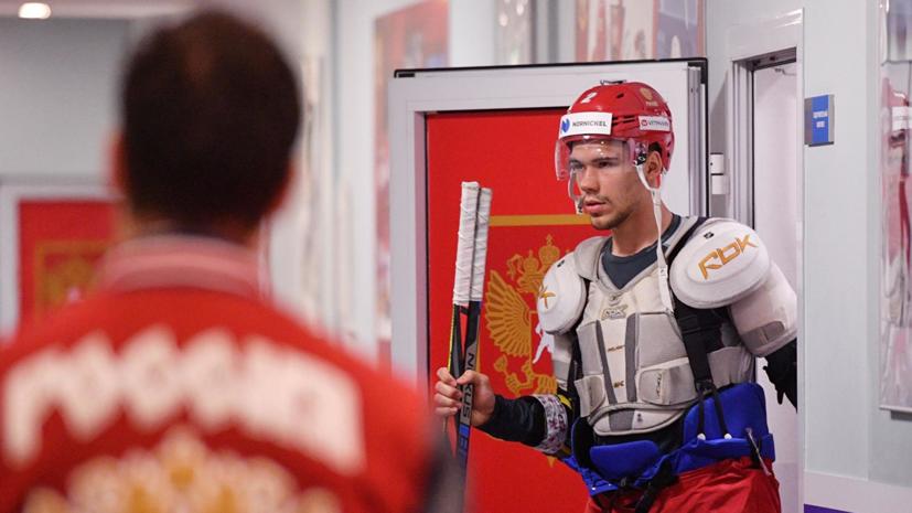 Сборная России по хоккею включила Зуба в заявку команды на ЧМ