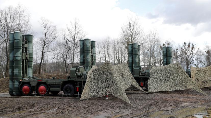 Эксперт прокомментировал требования США кТурции по С-400