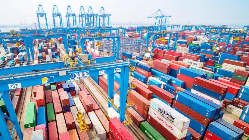 Сопутствующие потери: как торговые пошлины США отразились на американских компаниях в КНР