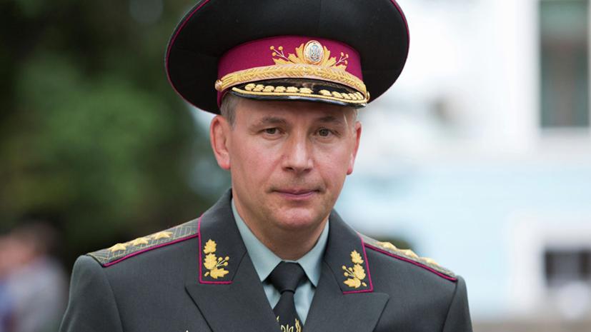 Начальник управления Госохраны Украины объявил об отставке