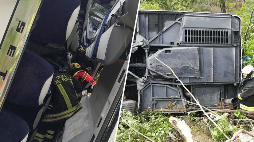 Вылетел с трассы и опрокинулся: в ДТП с автобусом в Италии погибла россиянка, десятки человек пострадали