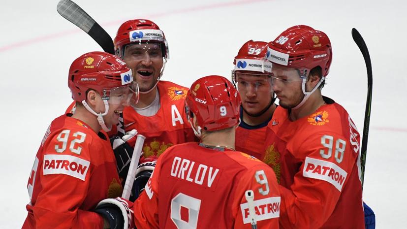 Орлов считает, что для сборной России не должно играть никакой роли имя соперника по плей-офф ЧМ