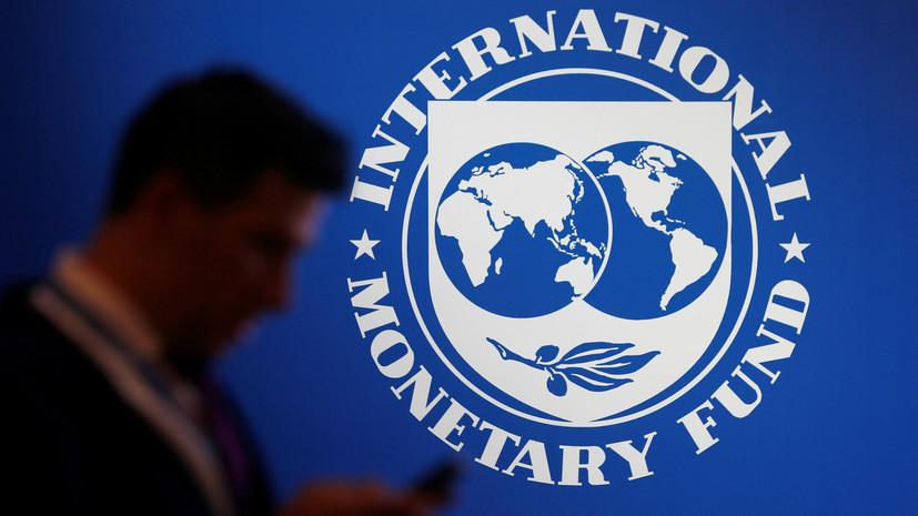 В Киеве прокомментировали ситуацию с миссией МВФ