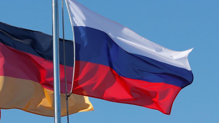 В Россию из Германии экстрадировали обвиняемую в мошенничестве в особо крупном размере