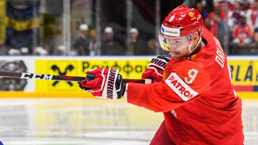 Орлов рассказал, принципиален ли для сборной России матч с командой США