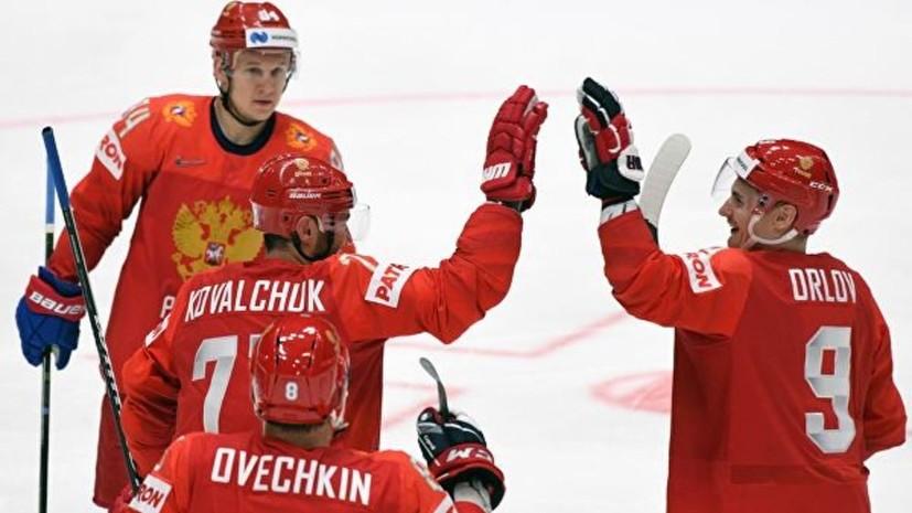 Орлов объяснил, почему Овечкин и Кузнецов досрочно завершили тренировку сборной России по хоккею