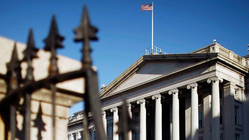 Минфин США предупредил о скором достижении лимита госдолга