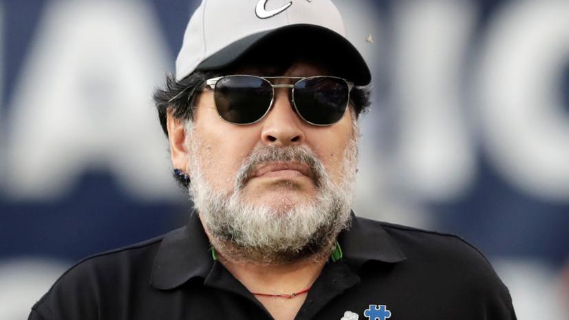 СМИ: Марадона задержан в аэропорту Буэнос-Айреса