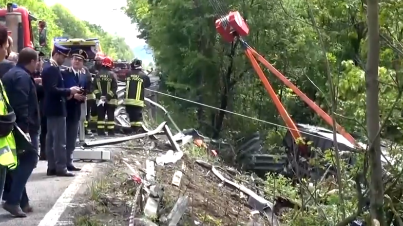 В посольстве уточнили число пострадавших в ДТП в Италии россиян