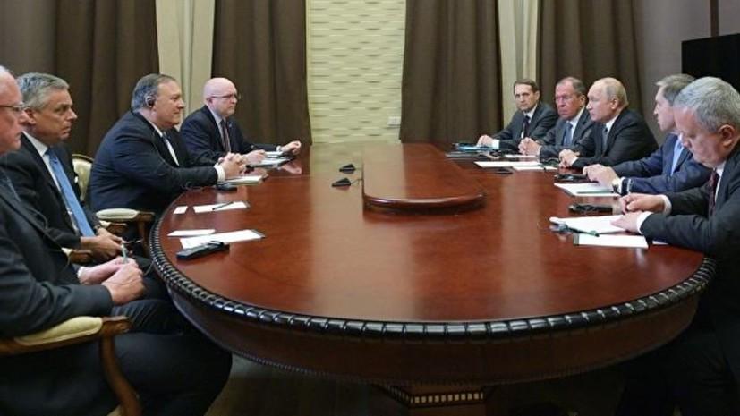 В Госдепе назвали «позитивными» переговоры Путина и Лаврова с Помпео