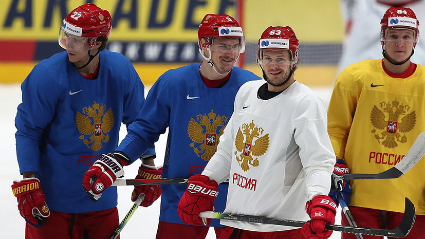 """8e7487ea8 We try to enjoy every game""""  how does the Russian national team ..."""