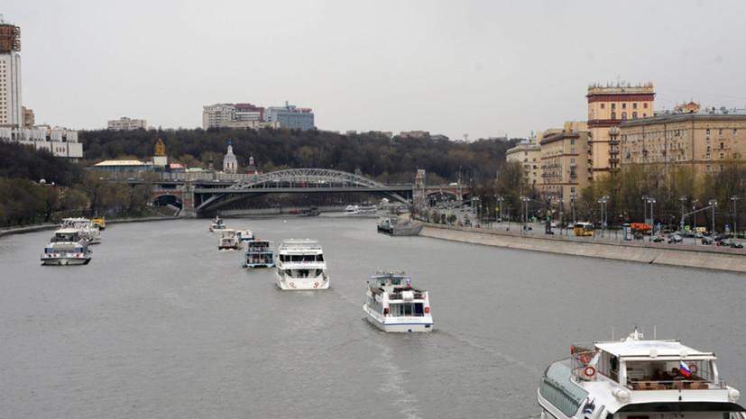По Москве-реке начали курсировать речные трамваи с цветочными названиями