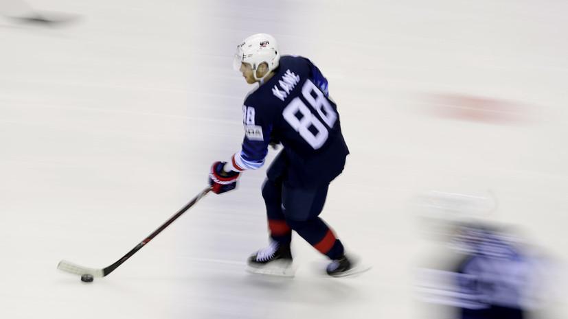 Кейн удивлён отсутствием Панарина в составе сборной России на ЧМ по хоккею