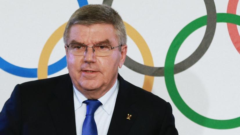 Бах прокомментировал рекомендацию исполкома МОК о сохранении бокса в программе ОИ-2020