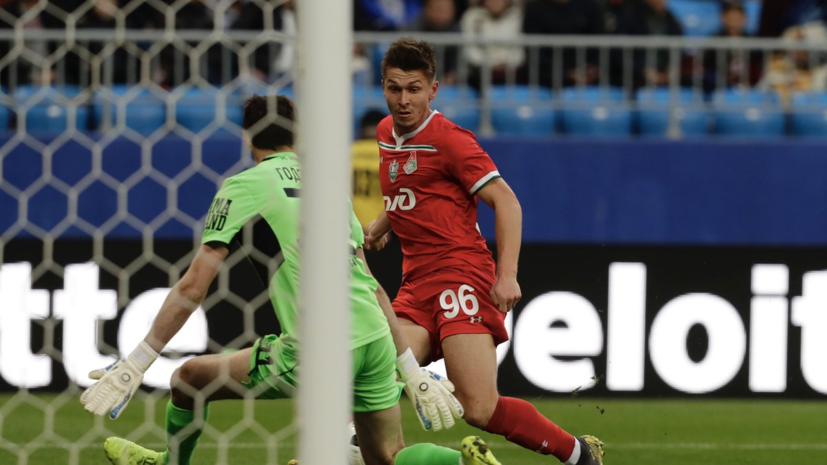 «Локомотив» опередил ЦСКА по победам в Кубке России по футболу
