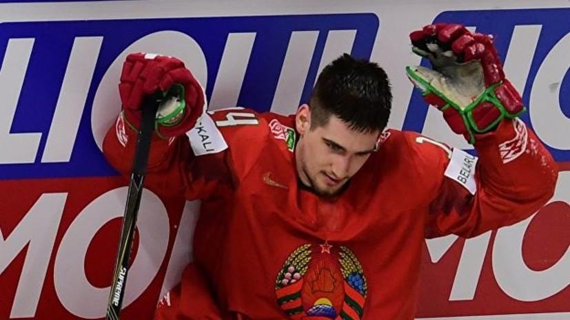 Хоккеист Лисовец прокомментировал свой переход в «Салават Юлаев»