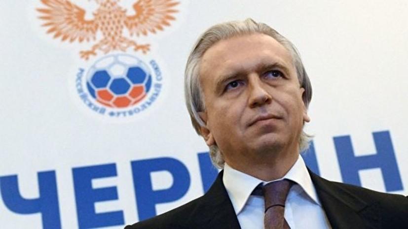 Глава РФС отметил уровень организации финала Кубка России по футболу в Самаре