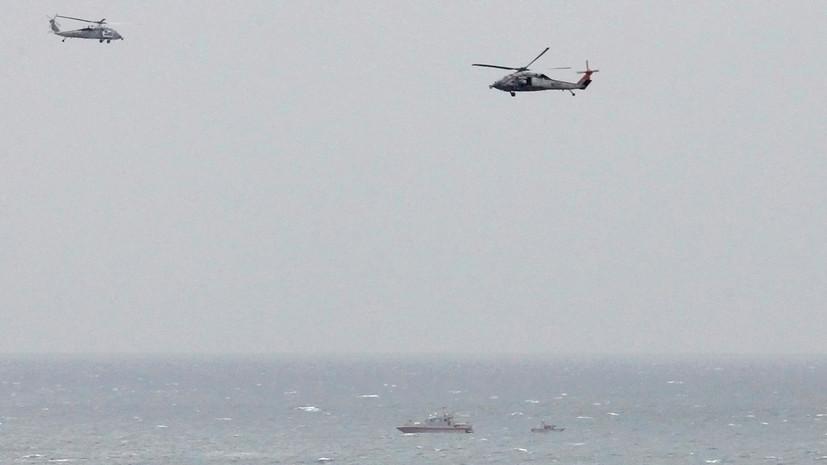 В Иране контролируют нахождение кораблей США в Персидском заливе