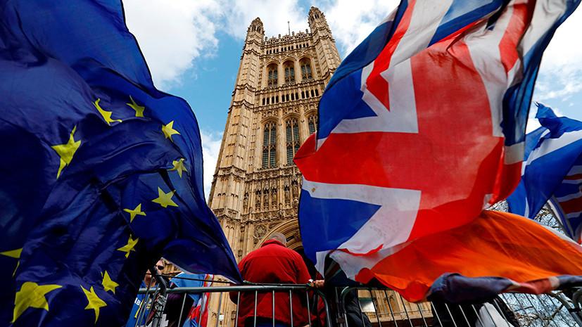 «Повод может быть любым»: как Великобритания готовится применять антироссийские санкции после брексита