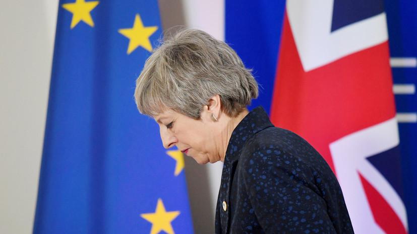 The Times: Мэй готовится объявить об отставке