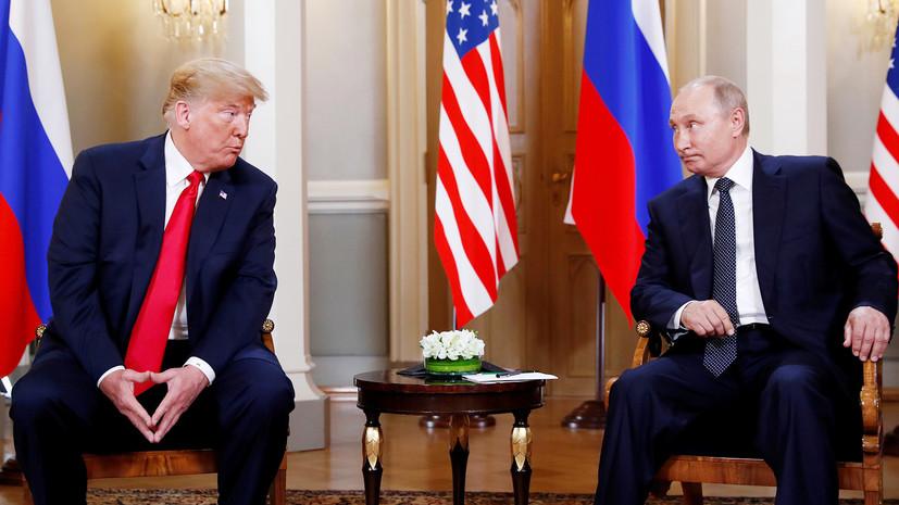 СМИ: Тиллерсон оценил подготовку Путина к встрече с Трампом в Германии