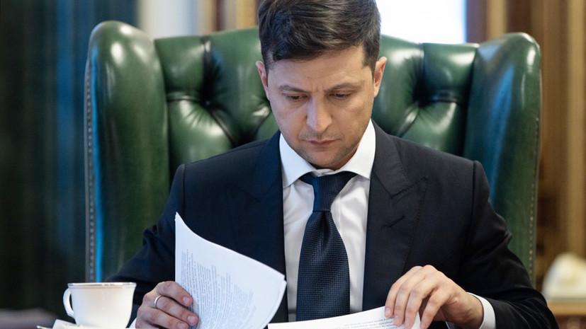 Указ Зеленского о роспуске Верховной рады вступил в силу