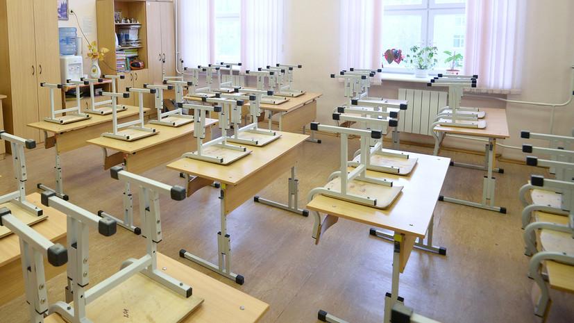 В Перми проверяют гимназию из-за завышения проходного балла для девочек