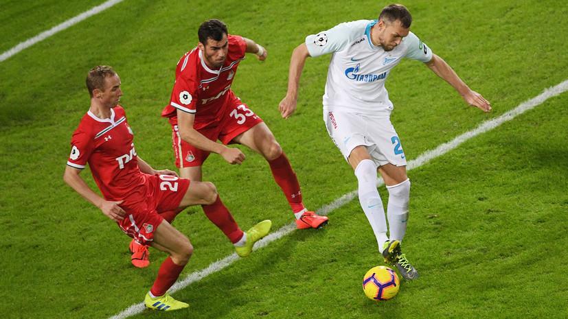 «Зенит» встретится с «Локомотивом» в матче за Суперкубок России