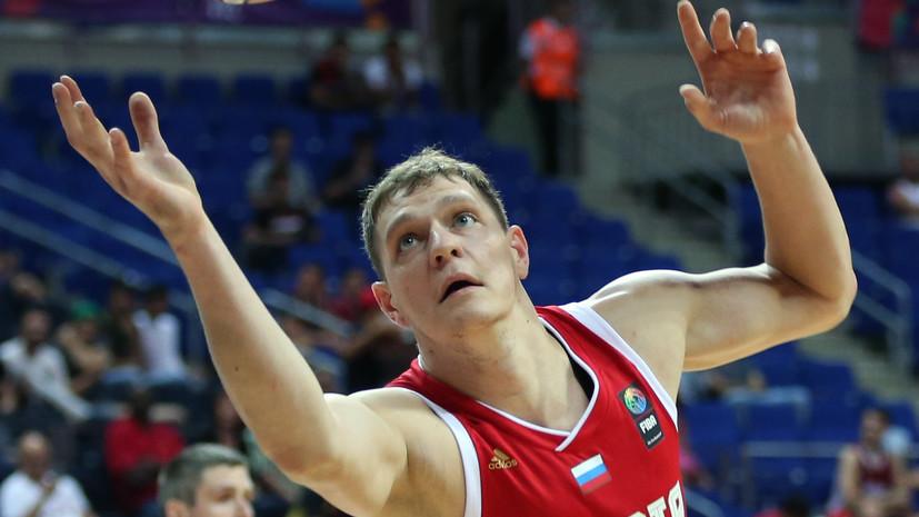 Мозгов: хочу помочь сборной России на чемпионате мира по баскетболу