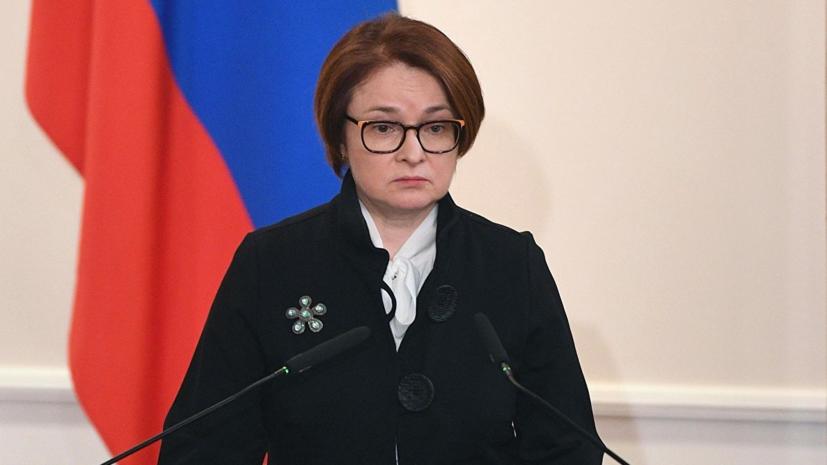 Набиуллина: инфляция в России составляет 5,1% в годовом выражении